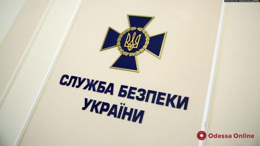 Одесса: СБУ проводит обыски в управлении развития потребрынка