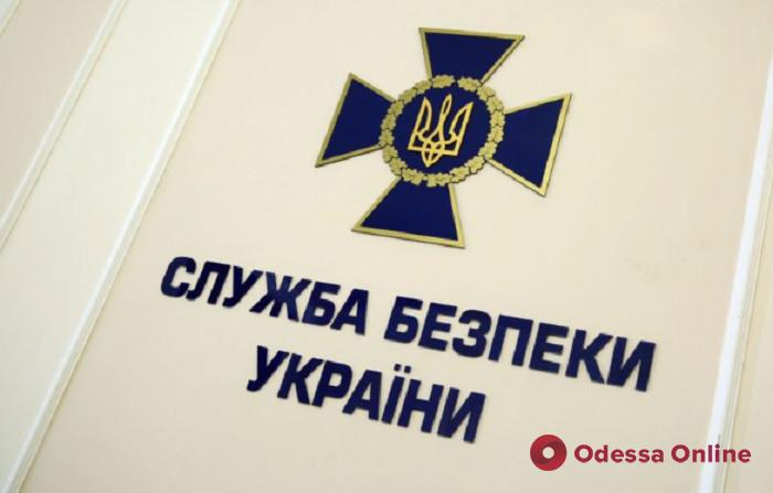Зеленский назначил начальника СБУ в Одесской области