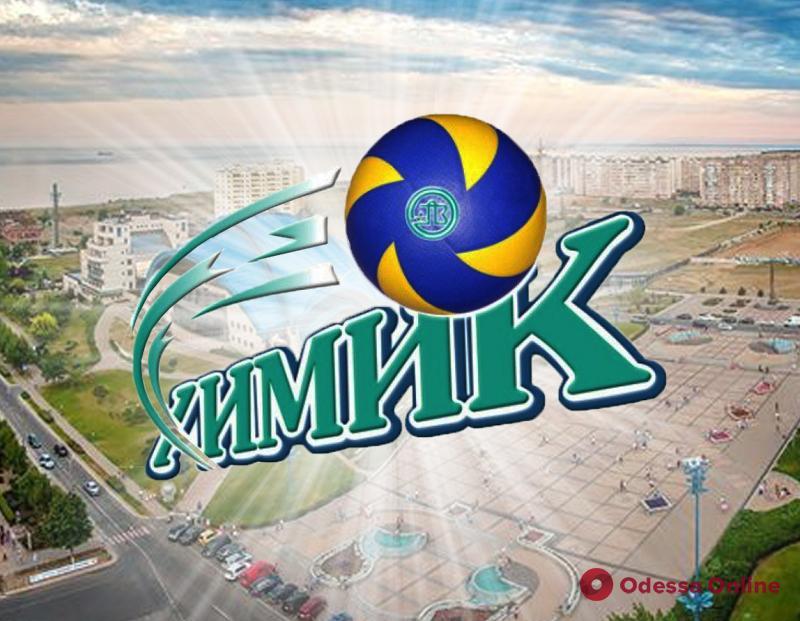 Волейбол: «Химик» одержал две разгромные победы в Луцке