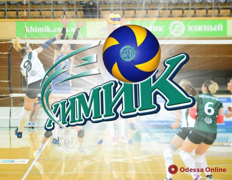 Волейбол: «Химик» неожиданно проиграл в Запорожье