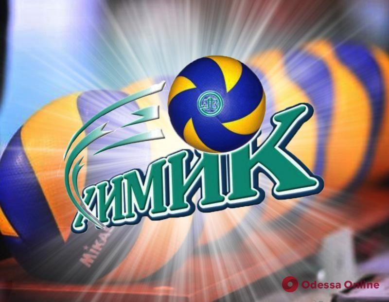 Волейбол: «Химик» закрепился на втором месте в турнирной таблице Суперлиги