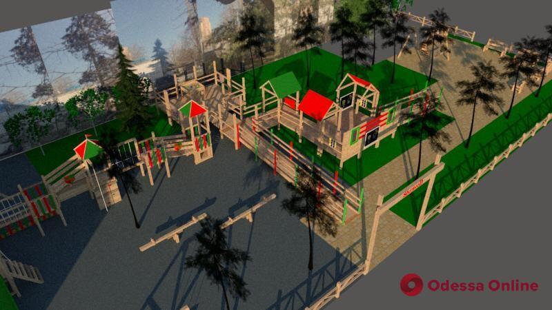В центре Одессы появится новая детская площадка
