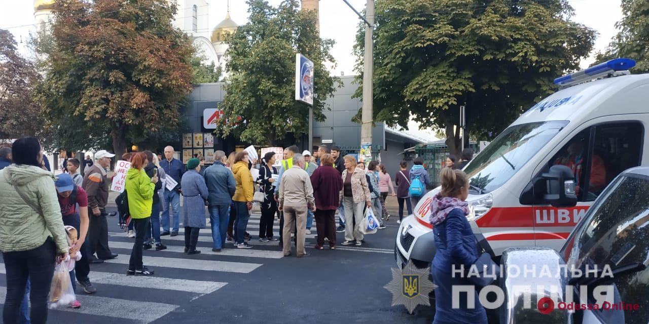 Перекрытие дороги на Академика Королева: полиция открыла уголовное производство