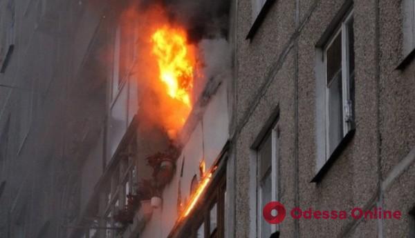 В одесской пятиэтажке произошел пожар