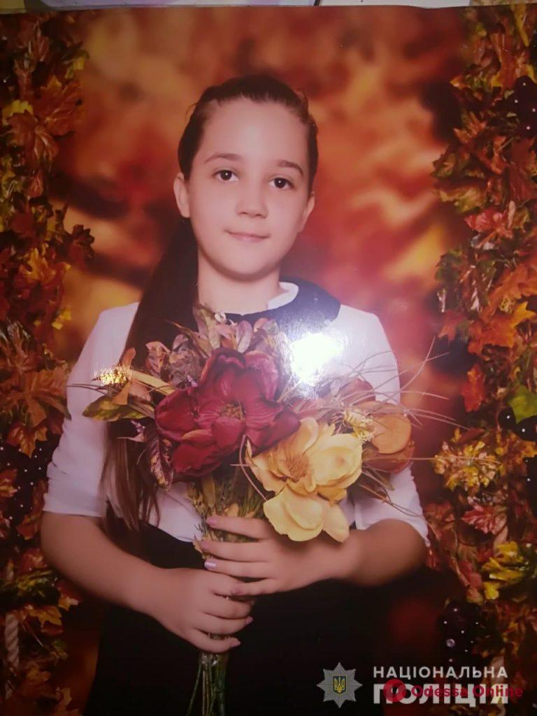 В Одессе ищут трех пропавших сестер