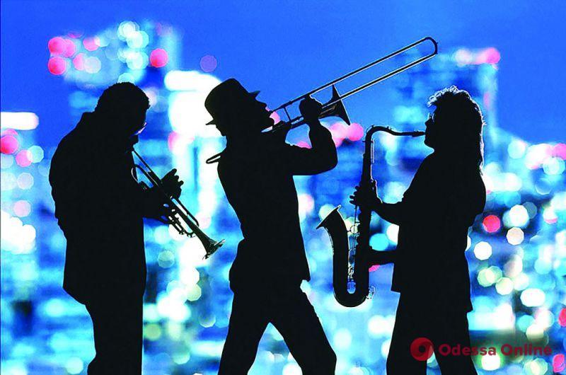Одесситов приглашают насладиться джазовой музыкой