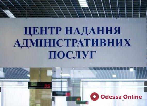 На Армейской откроют офис центра админуслуг