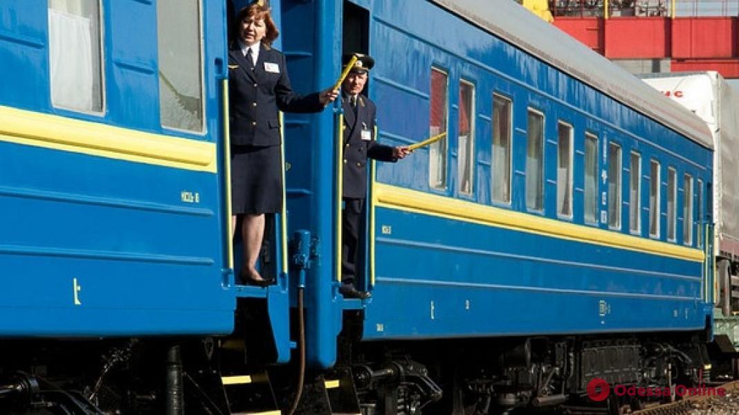 «Укрзализныця» назначила дополнительные поезда из Одессы во Львов и Днепр