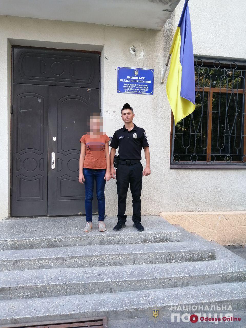 Сбежала из дома: в Одессе разыскали 13-летнюю путешественницу