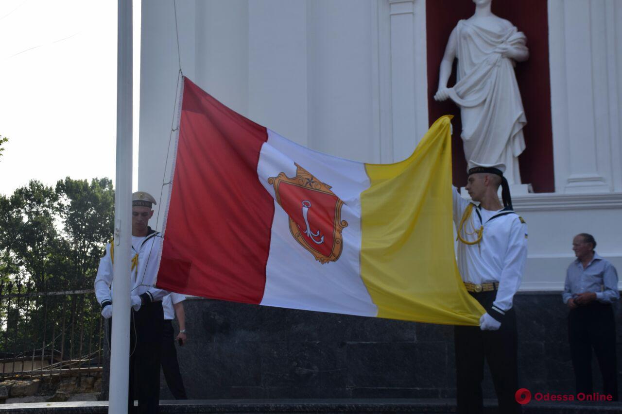 На Думской площади торжественно подняли флаг Одессы