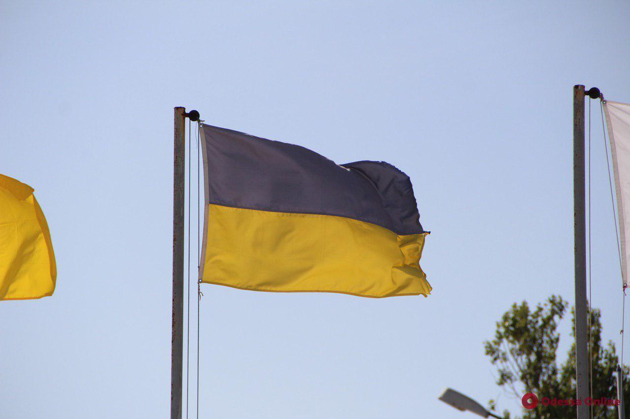 Как в Одессе отметят День Государственного Флага и 29-ю годовщину независимости Украины