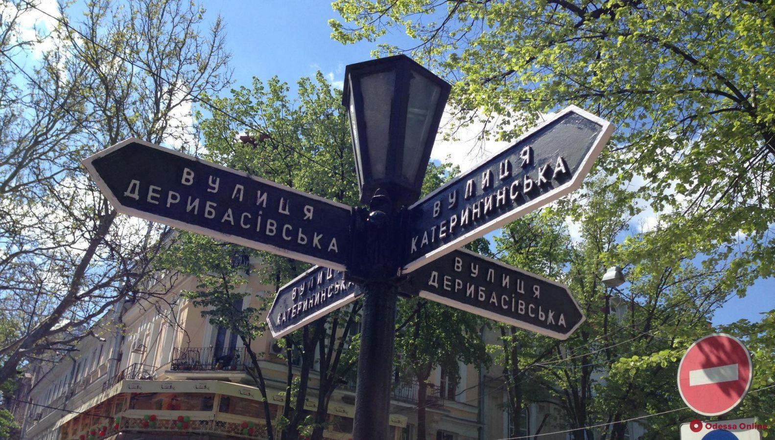 Предпринимателей с Дерибасовской и Екатерининской обяжут обновить тротуарную плитку