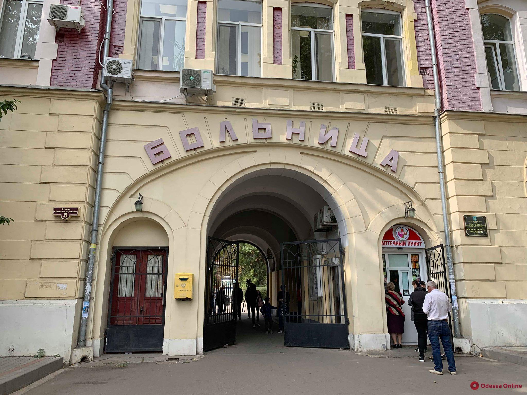 Врачи рассказали о состоянии пострадавшей в жутком ДТП под Одессой
