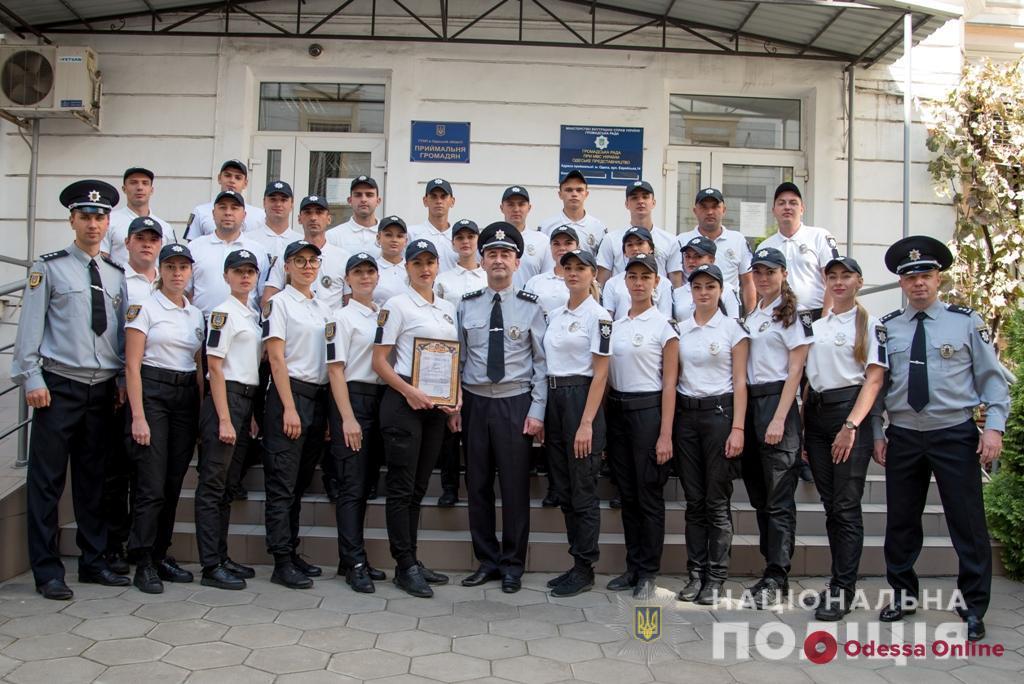 Ряды одесской полиции пополнили 29 молодых следователей