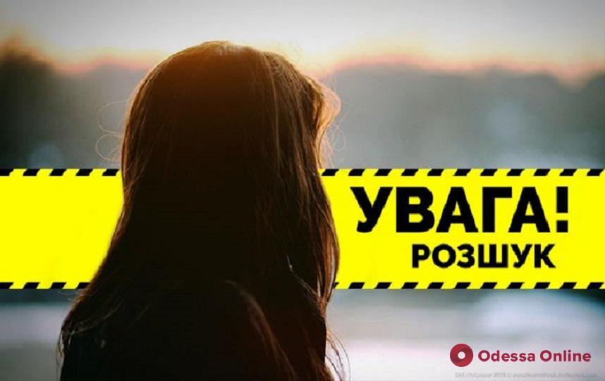 В Одессе разыскивают четырех пропавших девочек