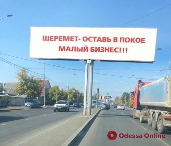 Бизнесмен, пытавшийся захватить зеленую зону в Одессе, мстит депутату горсовета