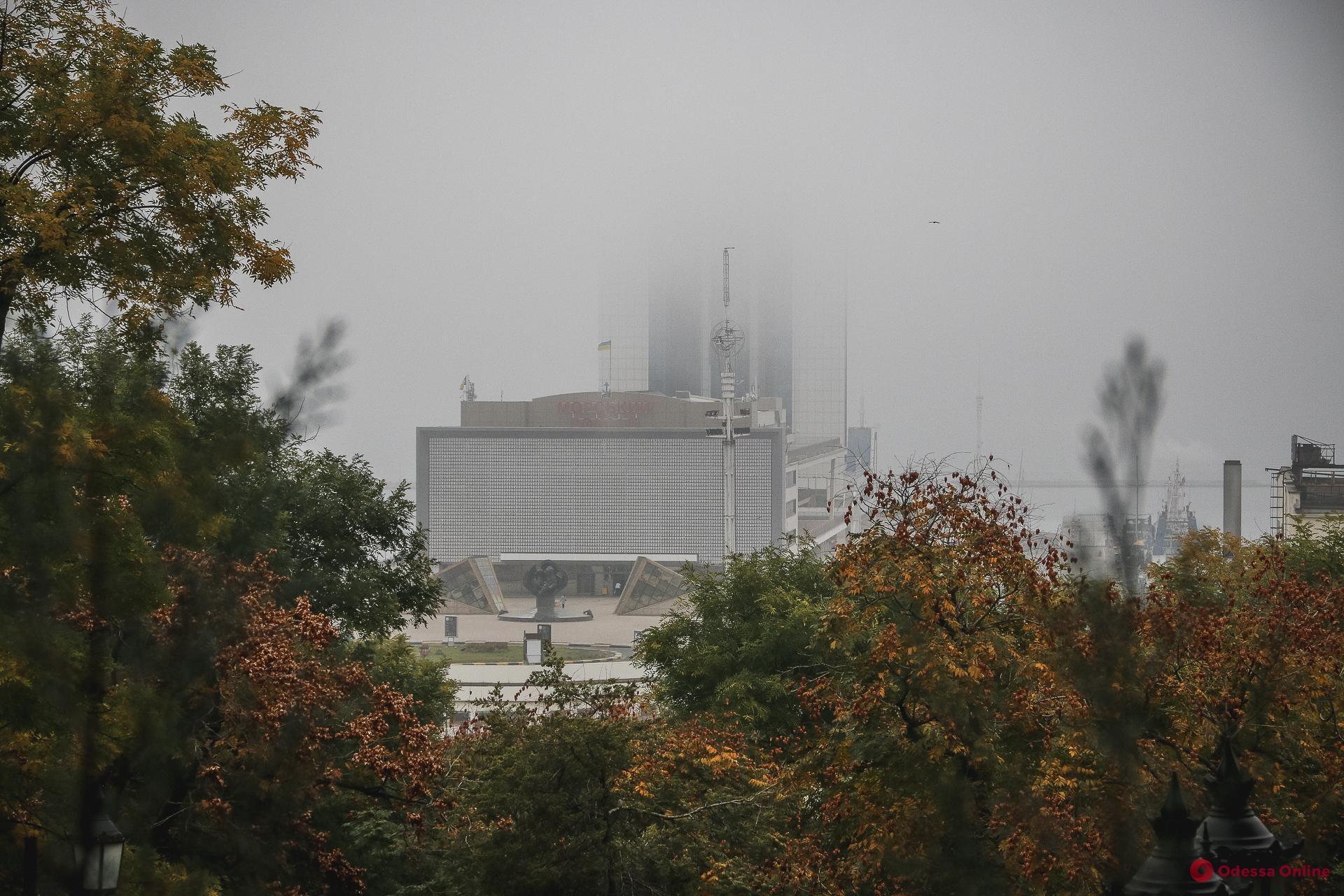 Завтра в Одессе снова ожидается туман
