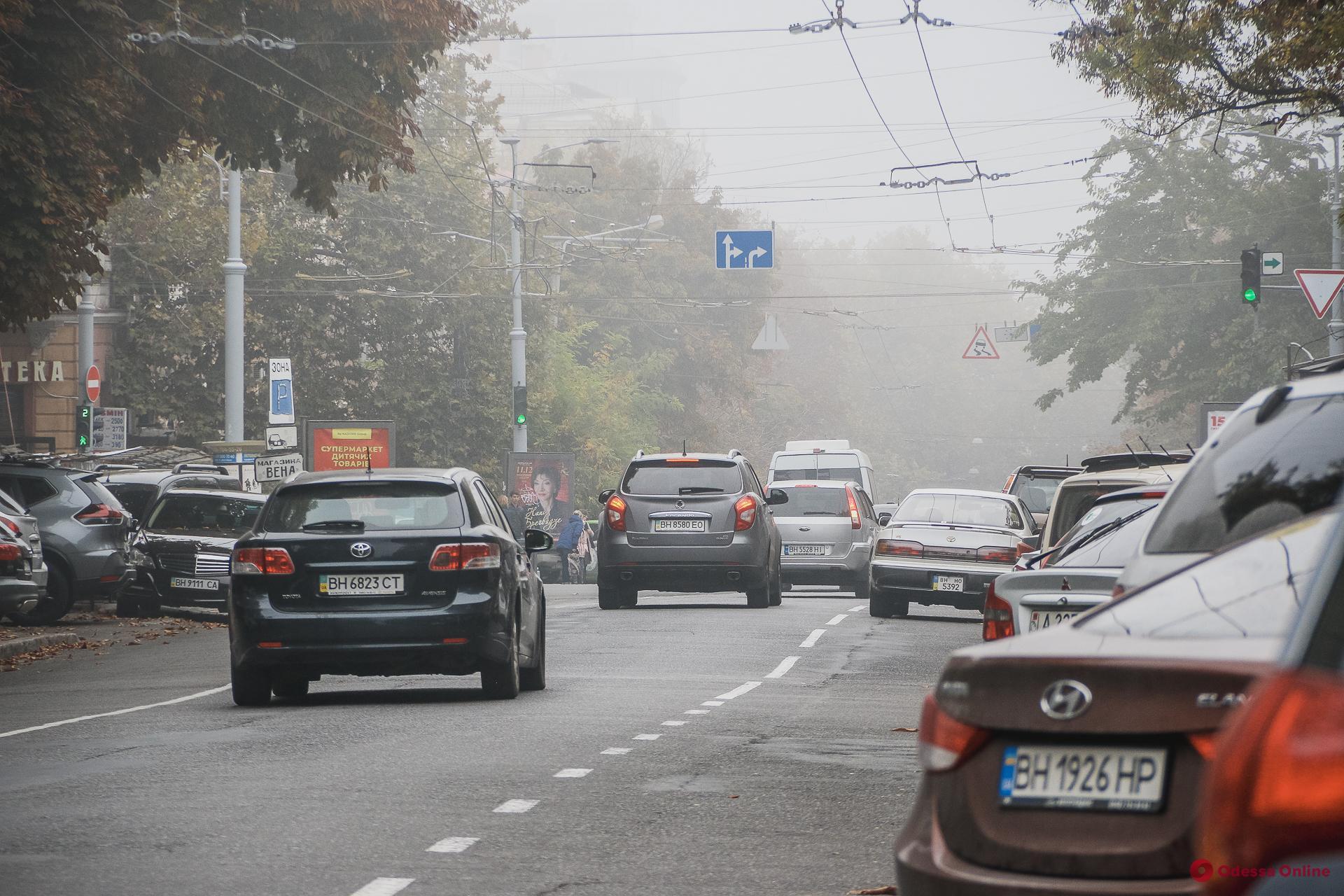 Завтра в Одессе и области снова ожидается туман