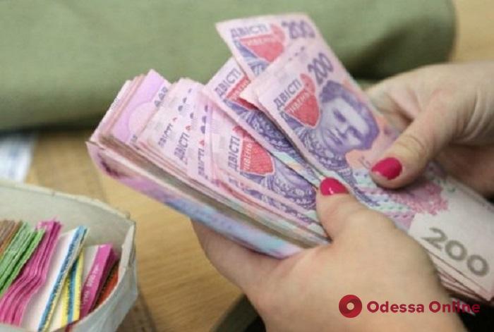 В Одессе переселенка из Донецкой области незаконно получала денежную помощь