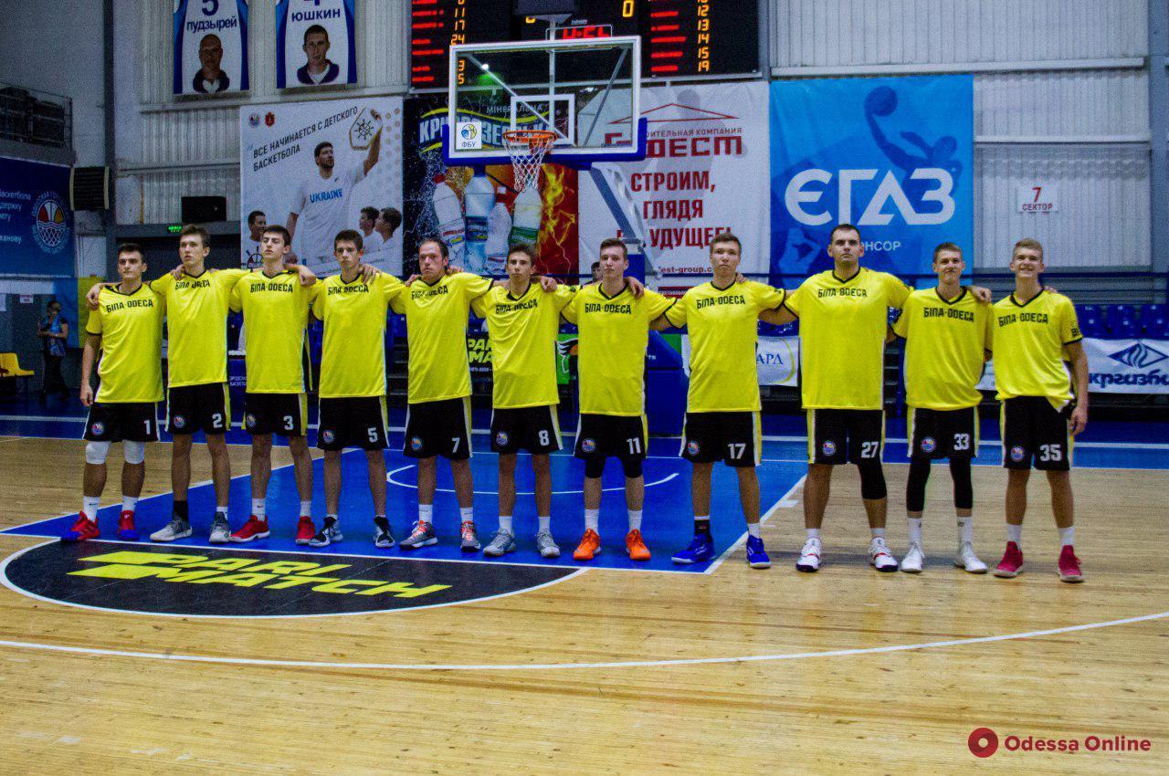 Одесская «БИПА» начала сезон с двух побед с суммарным счетом 228:57