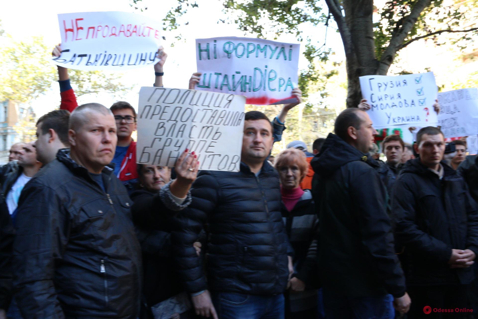 В Одессе члены штаба сопротивления капитуляции передали Зеленскому обращение