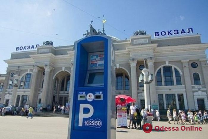 В Одессе уволили главного по парковкам