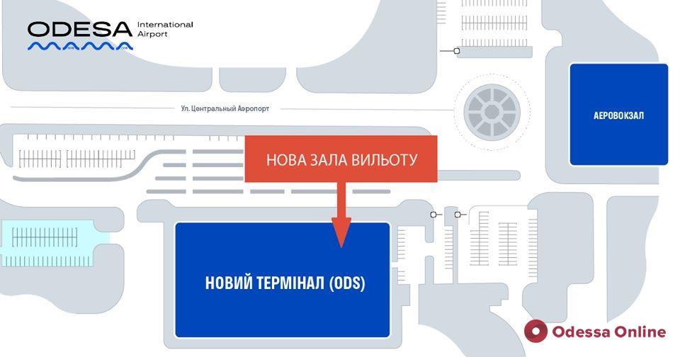 Лоукостер Wizz Air будет обслуживаться в новом терминале Одесского аэропорта