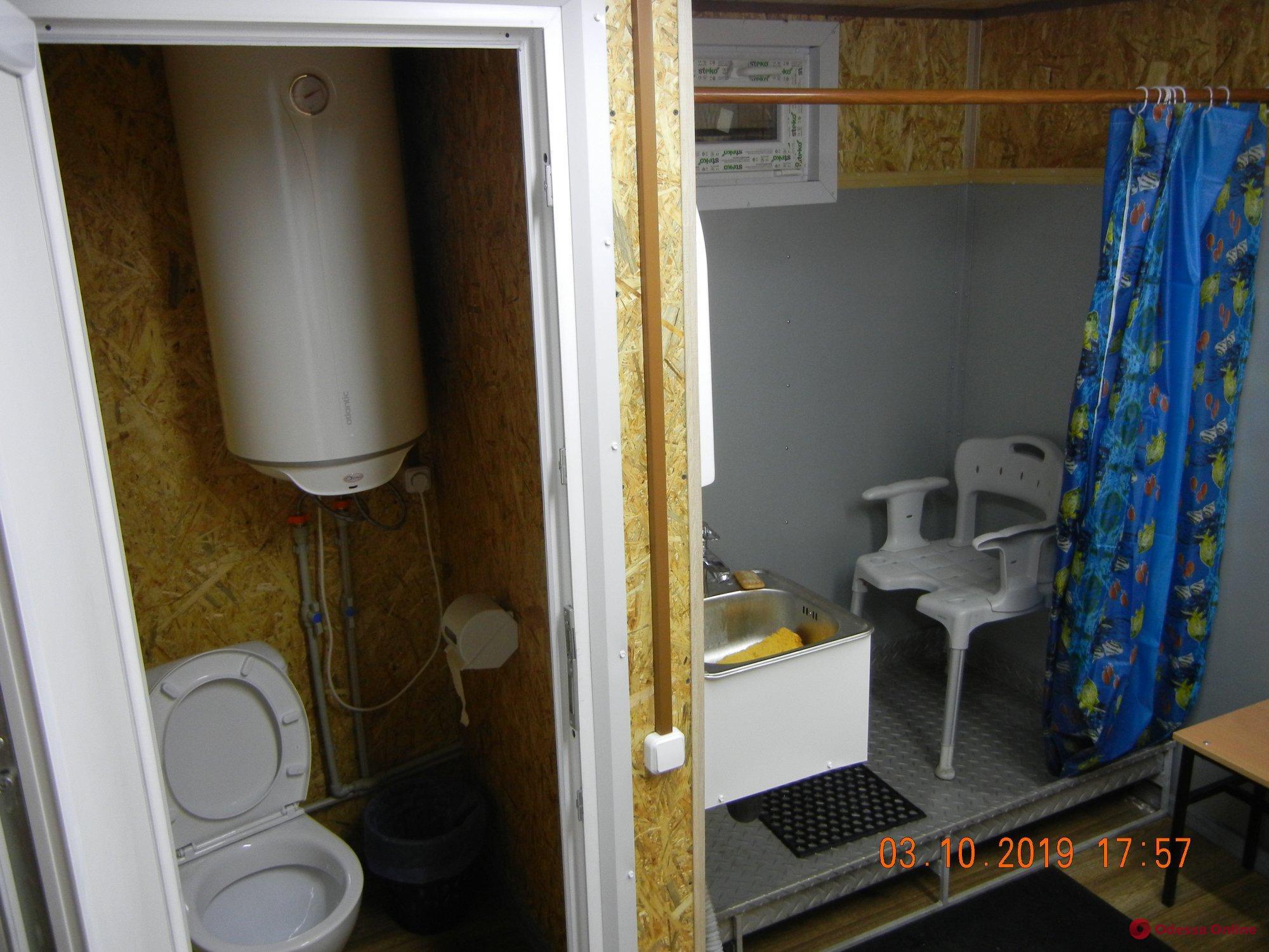 В Одессе открылся санпропускник для бездомных