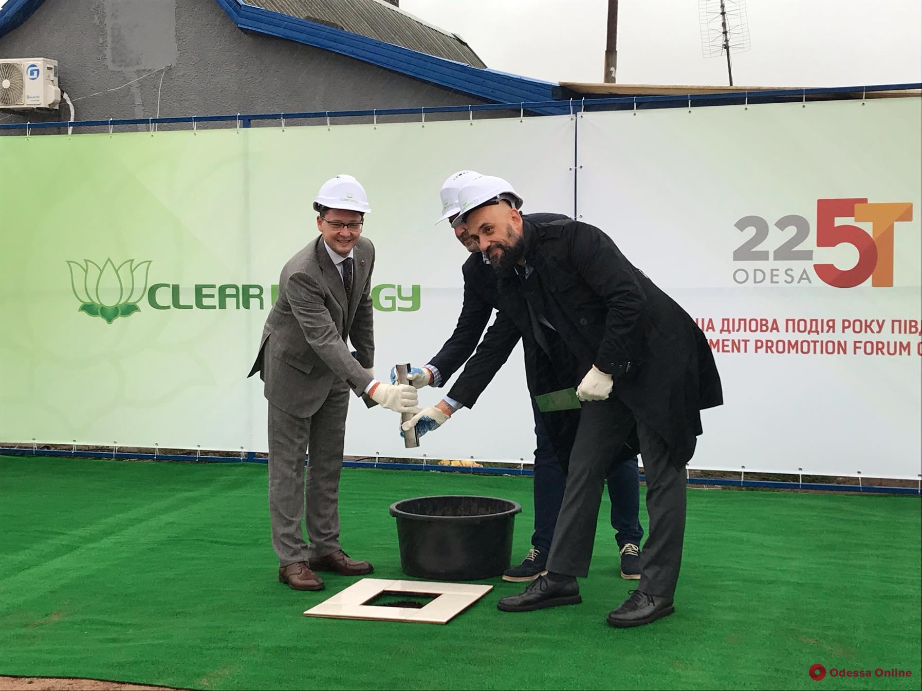 Под Одессой заложили капсулу на месте будущего мусороперерабатывающего завода