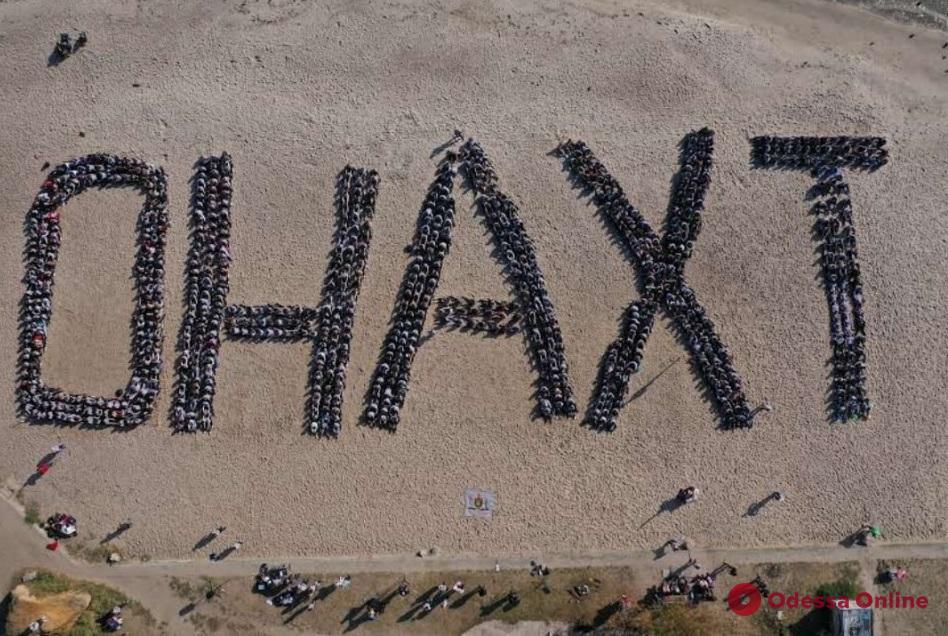 На одесском пляже студенты установили два рекорда Украины (фоторепортаж)