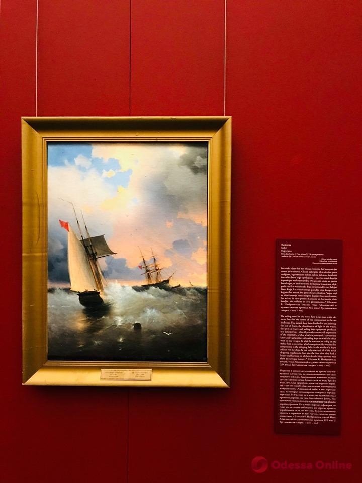 Картины Айвазовского из коллекции Одесского художественного музея представили в Риге