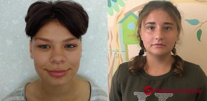 В Одессе ищут двух пропавших девочек