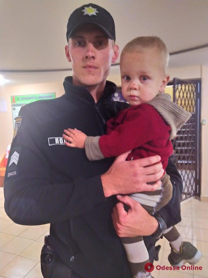 В Одессе разыскали родителей потерявшегося мальчика