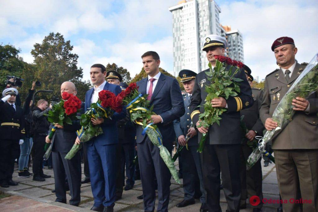 В Одессе отмечают День защитника Украины (фото, видео)