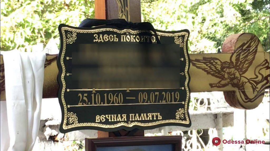 Мертвые против живых: в Черноморке стихийные захоронения людей наступают на жилые дома