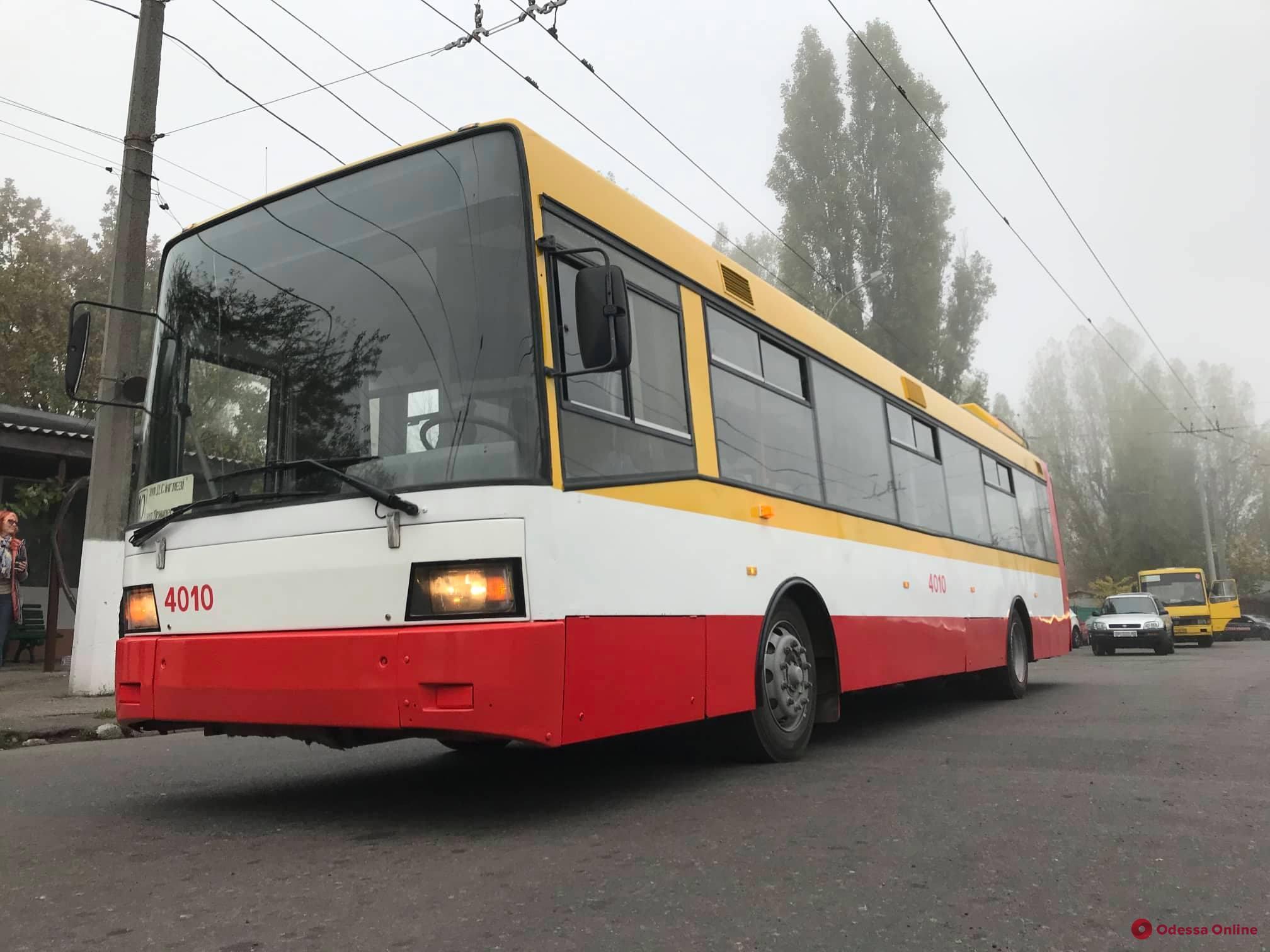 Одесса закупит 30 электробусов