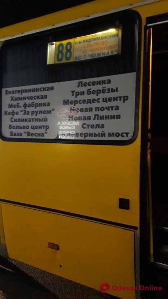 Водитель маршрутки разъезжал по Одессе с «липовыми» правами