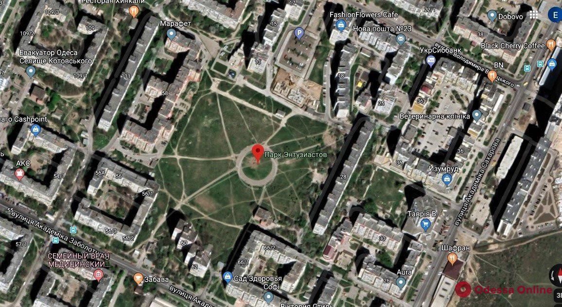 В Одессе появится еще один парк