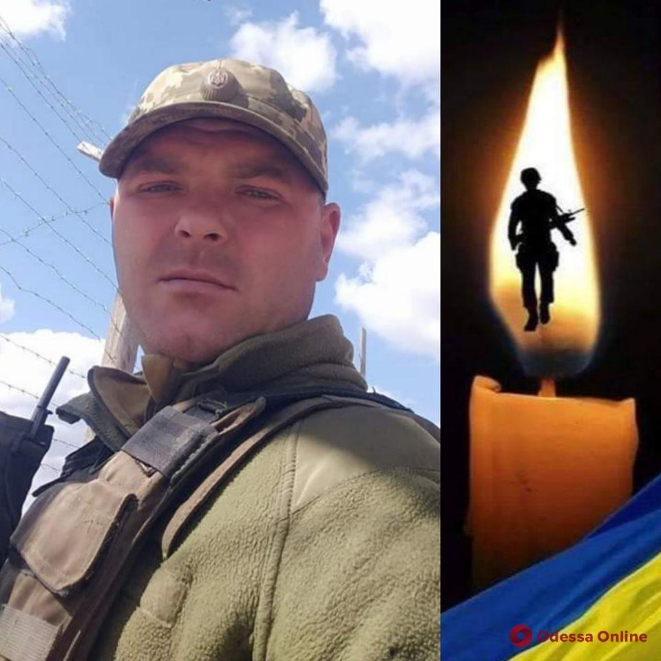 На фронте погиб боец 28-й одесской мехбригады