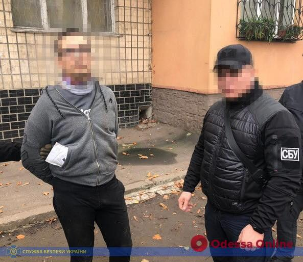 В Одессе СБУ ликвидировала наркотрафик из Европы