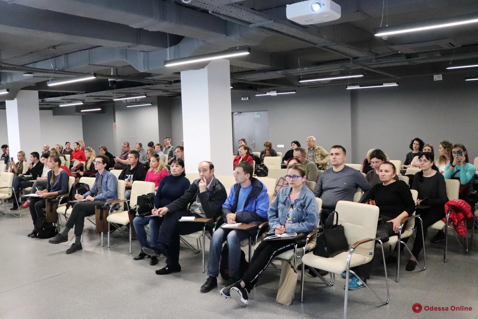 В Одессе готовят к запуску городской медпортал
