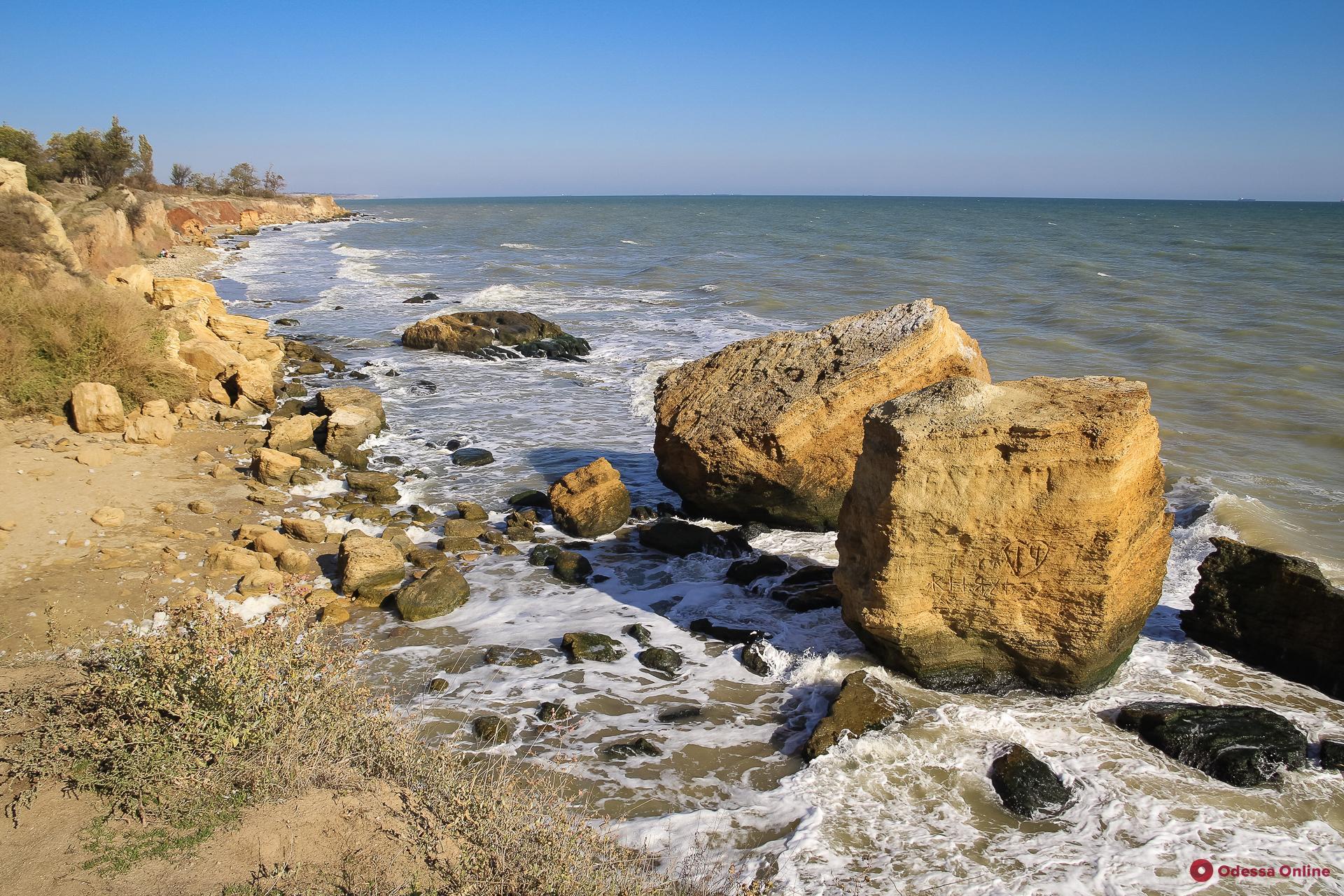 Опасные склоны, рапаны и водопад: прогулка под Одессой