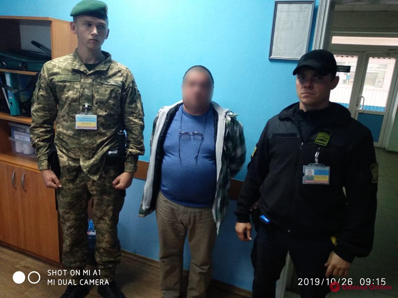 Разыскивался Интерполом: в Одесской области пограничники задержали молдаванина