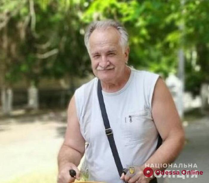 В Одесской области без вести пропал пенсионер