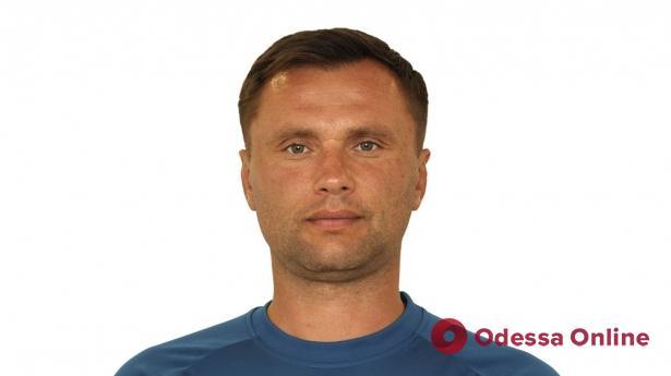 Новым главным тренером «Черноморца» стал Маркевич