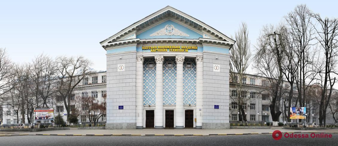Студенты Пищевой академии установят в Одессе два рекорда Украины