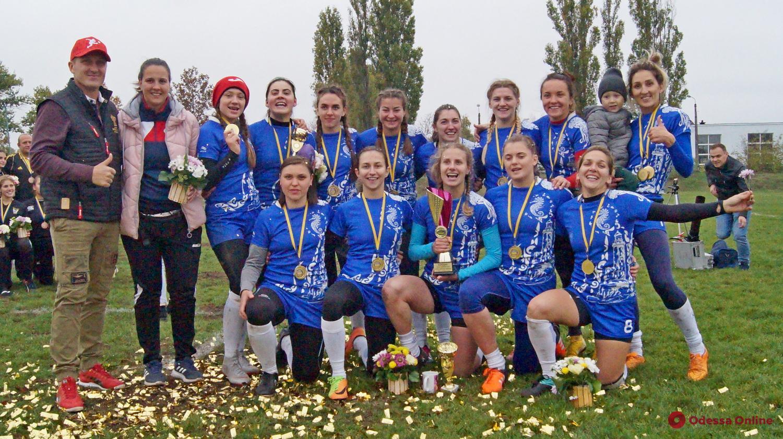 Одесские регбистки завоевали Кубок Украины