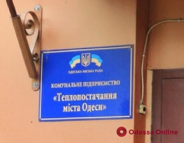 Одесские тепловики получат еще 75 миллионов