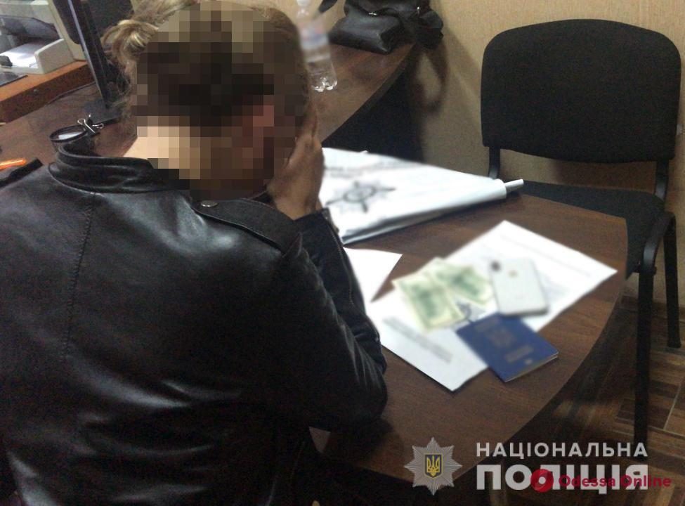 В Одессе задержали сутенершу