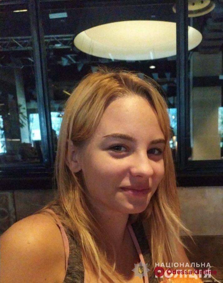 В Одессе разыскали пропавшую 16-летнюю девушку